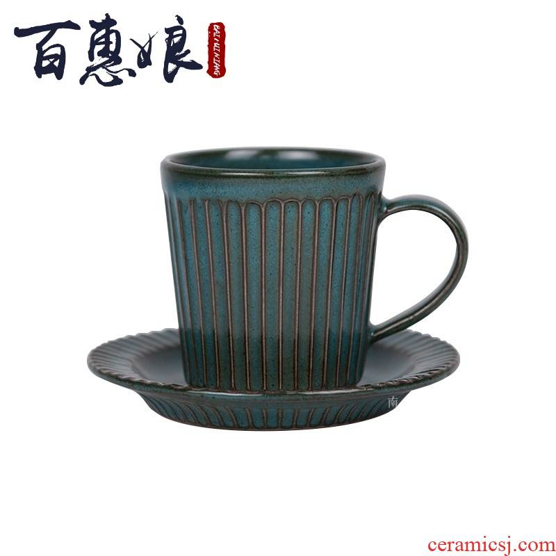 Restoring ancient ways (niang ceramic suit contracted Japanese manual creative art keller cup of a disc