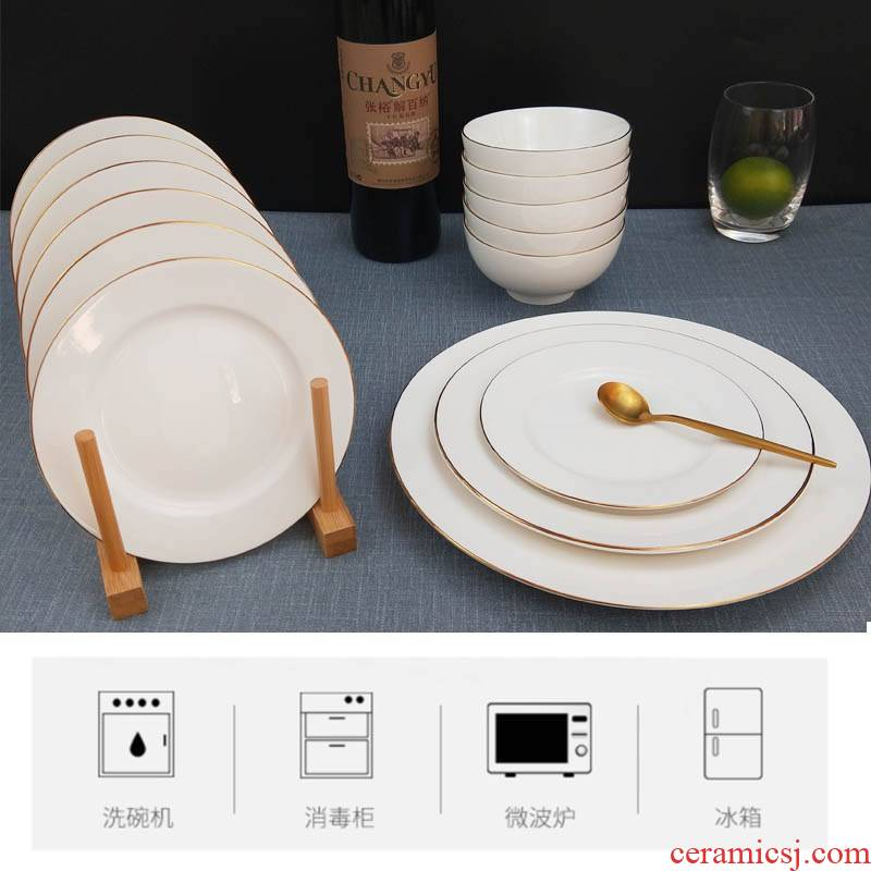 Ipads plate household vomit ipads plate waste pan European ceramic contracted 6 inch plate 7 Japanese small plate the loaded ipads plate