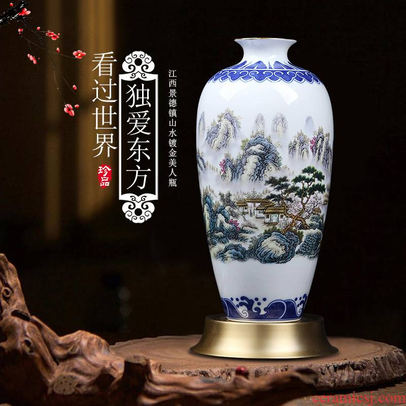 New Chinese style household modern jingdezhen ceramics craft vase sitting room porch landscape beauty is the gilded bottle furnishing articles