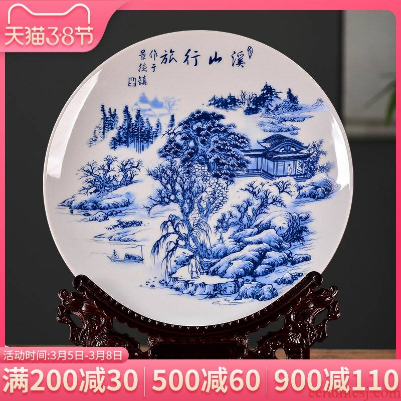Jingdezhen ceramic porcelain plate double tenth TV ark, rich ancient frame of new Chinese style porch gifts crafts are sitting room