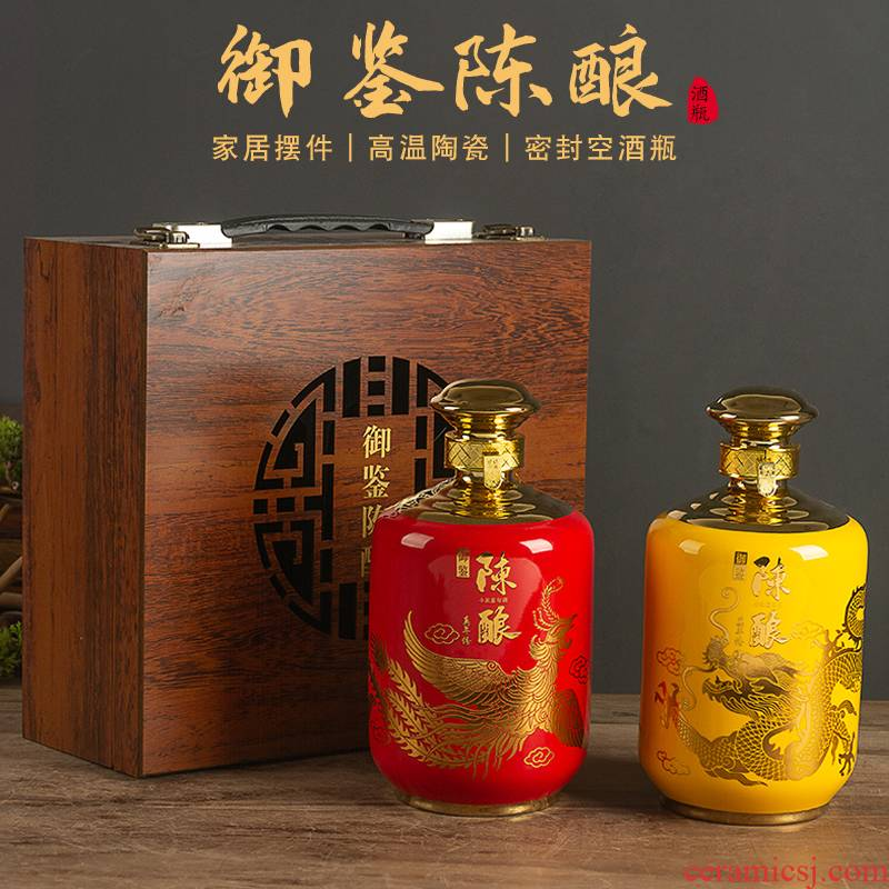 An empty bottle of jingdezhen ceramics with gift box 2 jins home install archaize wind liquor can hoard seal SanJiu jars