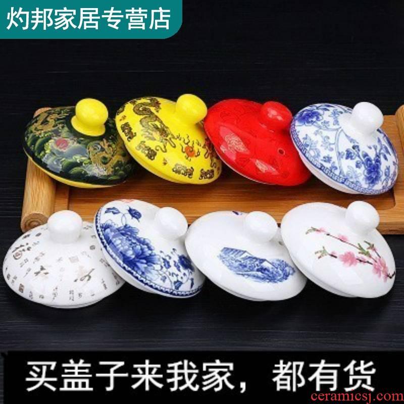 The sea dragon ceramic teapot lid with cover bracket parts with zero cover The lid celadon double lid violet arenaceous bowl