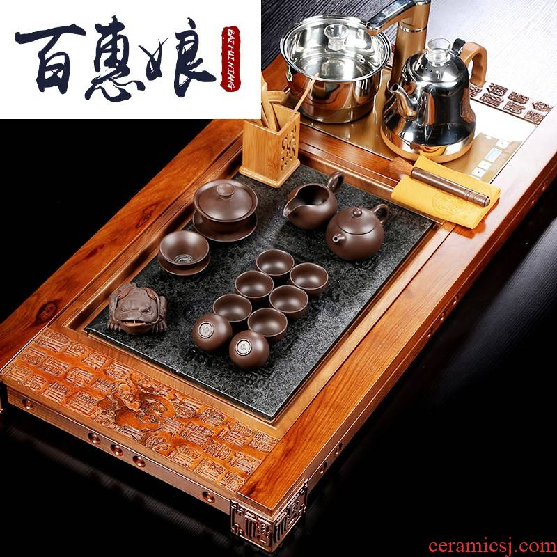 Stone ceramics (niang sharply contracted tea tea tea tea set of a complete set of creative fashion