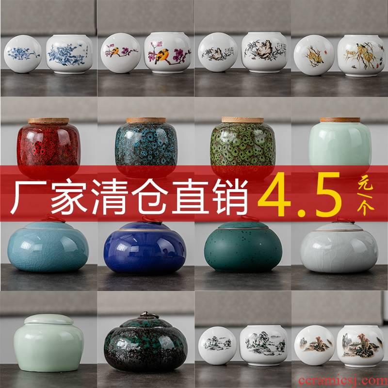 Hui shi small tea pot fine ceramic purple sand seal pot moistureproof household mini POTS storage tanks