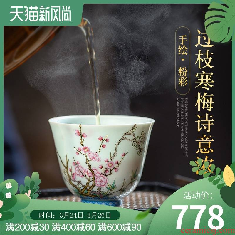 Jingdezhen ceramic sample tea cup tea once hand - made pastel wall name plum flower flora CPU master cup single CPU kung fu tea cups