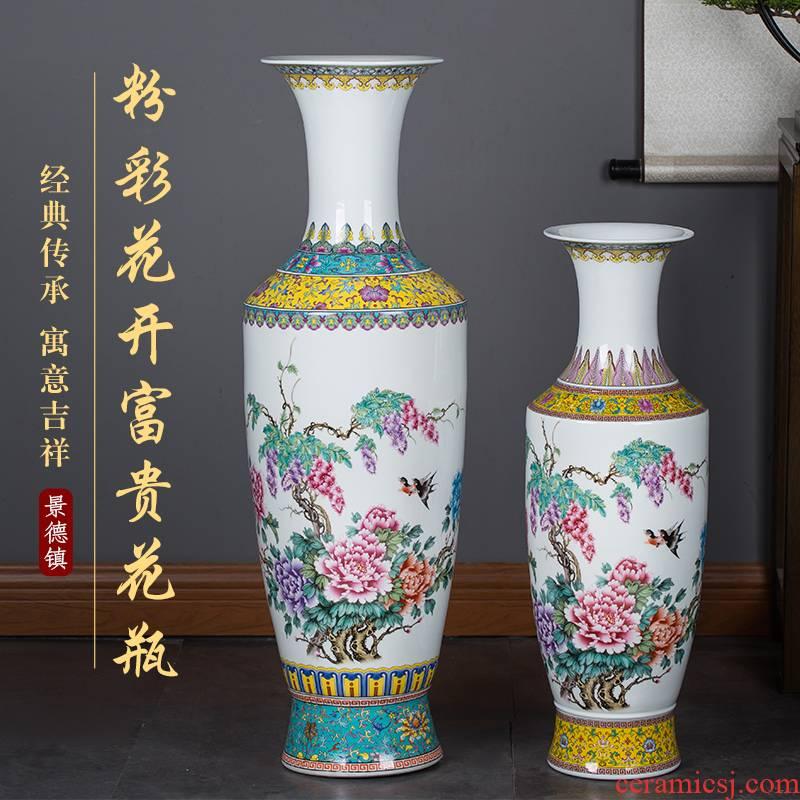 Large antique Chinese style household porcelain of jingdezhen ceramics vase flower arrangement sitting room adornment office furnishing articles