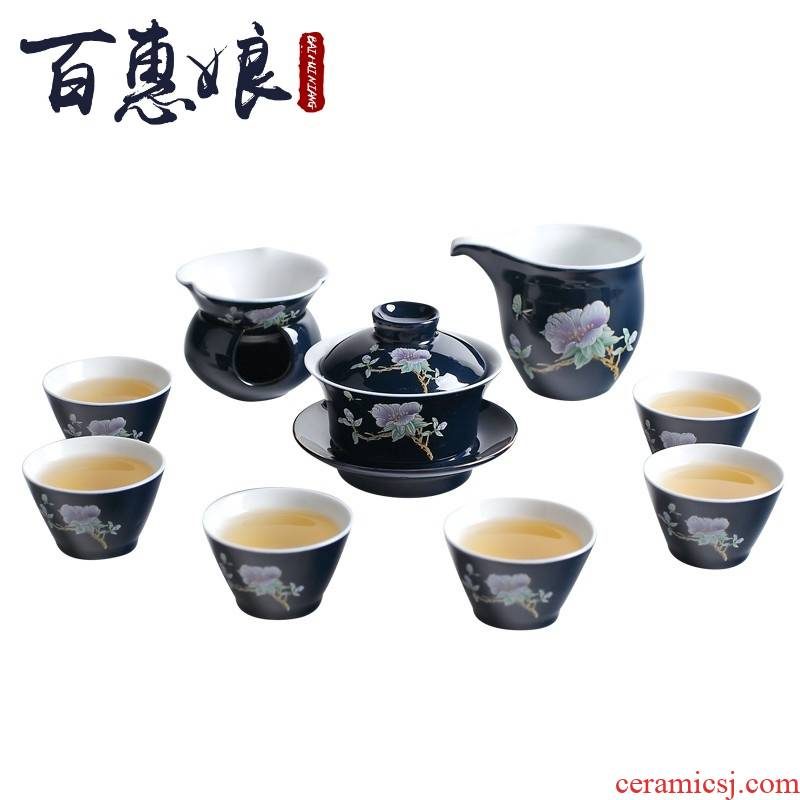 (niang cup suit jingdezhen kung fu tea set of the blue glaze tureen household cup of a complete set of the teapot