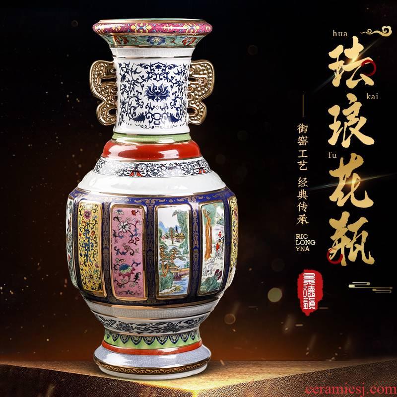 Chinese jingdezhen ceramics powder enamel vase furnishing articles sitting room large TV ark, home decoration decoration restoring ancient ways