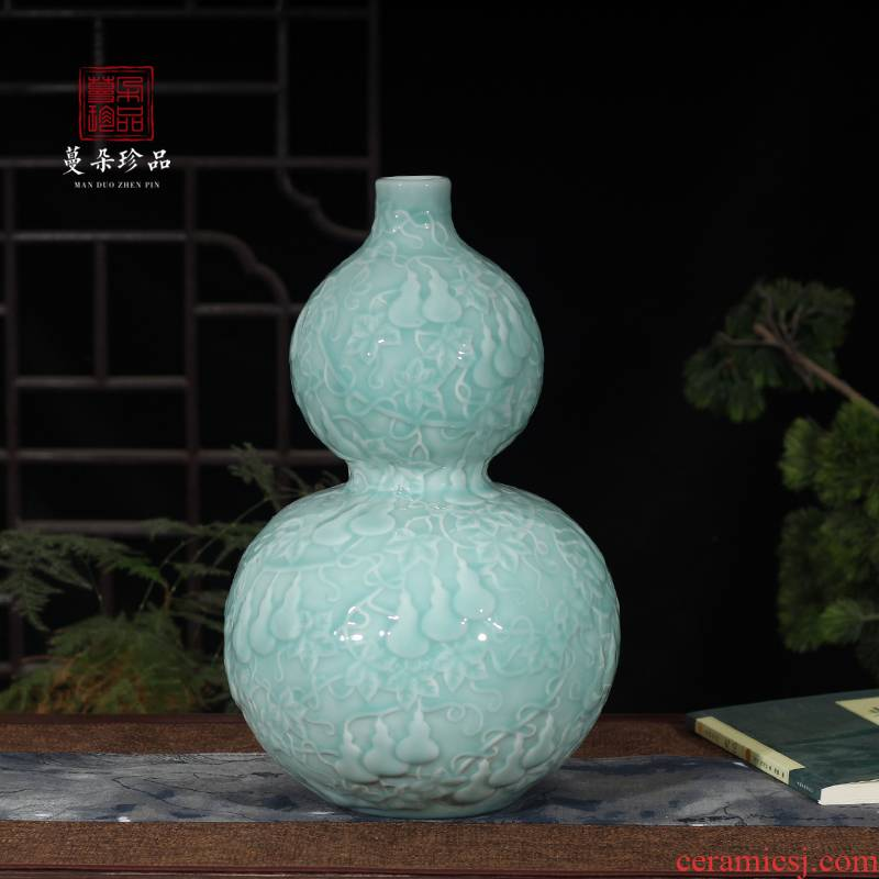 Jingdezhen gourd decorative vase pure color sky blue light with carved gourd gourd porcelain porcelain vase
