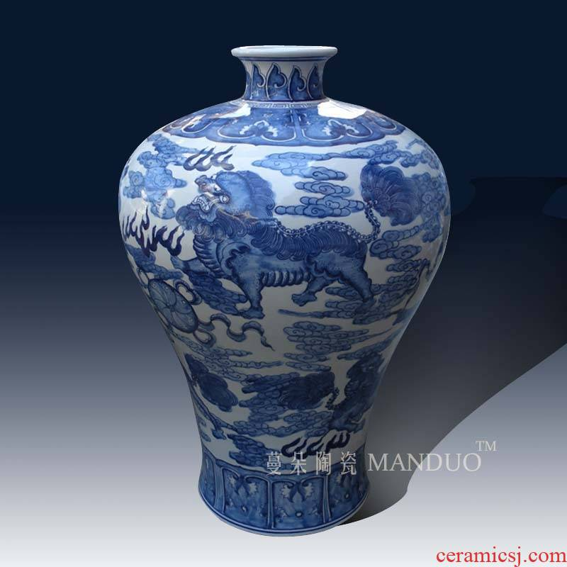 55 cm high classical jingdezhen lion picture may display the name plum bottle bottles of elegant atmosphere, blue and white porcelain