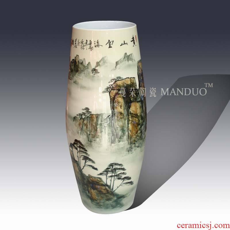 Jingdezhen hand - made of hand - made decorative furnishings vase anhui huangshan huangshan smoke artistic conception mesa decorative vase