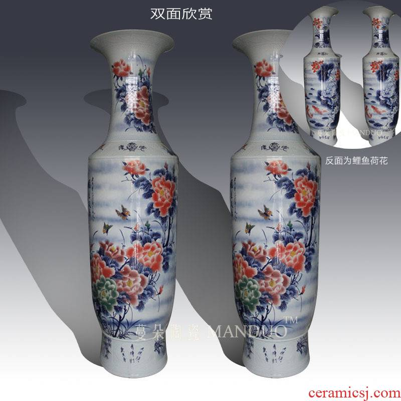 Jingdezhen high - grade hand - made luxurious large vase double - sided appreciate companies opening gifts