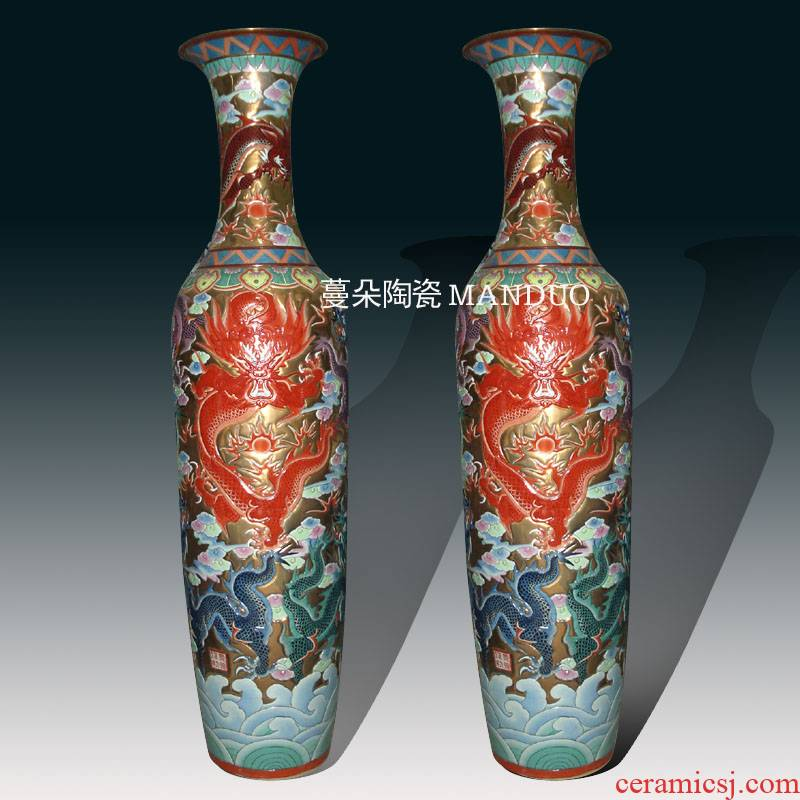 Jingdezhen is 2.2 meters high gold lumbricus grain big vase custom relief dragon air vase