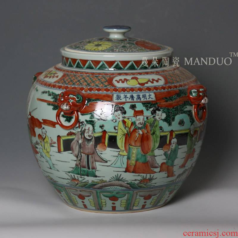 Jingdezhen cover pot Ming wanli Ming wanli characters colorful porcelain colorful tank cover pot hand - drawn characters