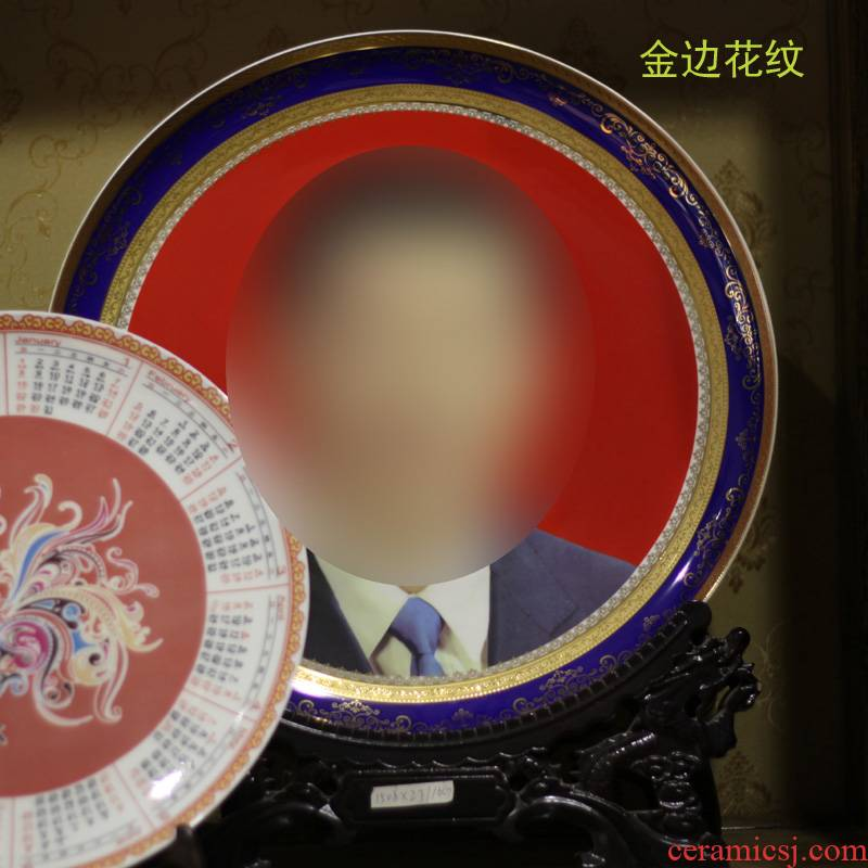 Customized wedding portrait porcelain porcelain plate of ipads China porcelain plate character customization plate 25 to 30