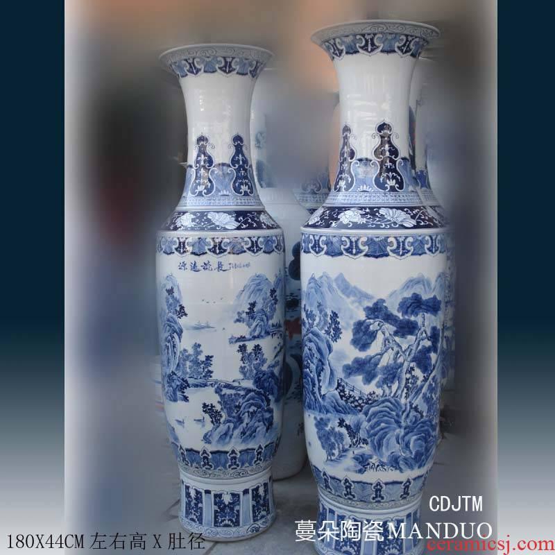 1.8 MiJinZhong Jingdezhen hand - made painting landscape big vase vase enterprises vase gift bottle of sitting room