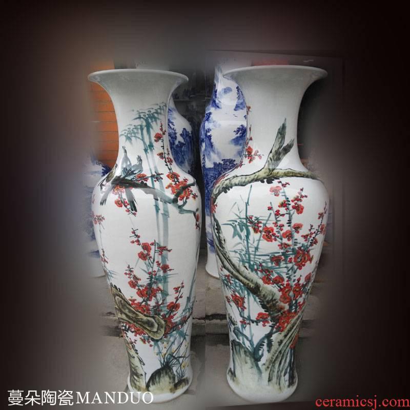 Jingdezhen hand - made name plum 1 m 1 m 4 harbinger of large vase figure high - grade large vase