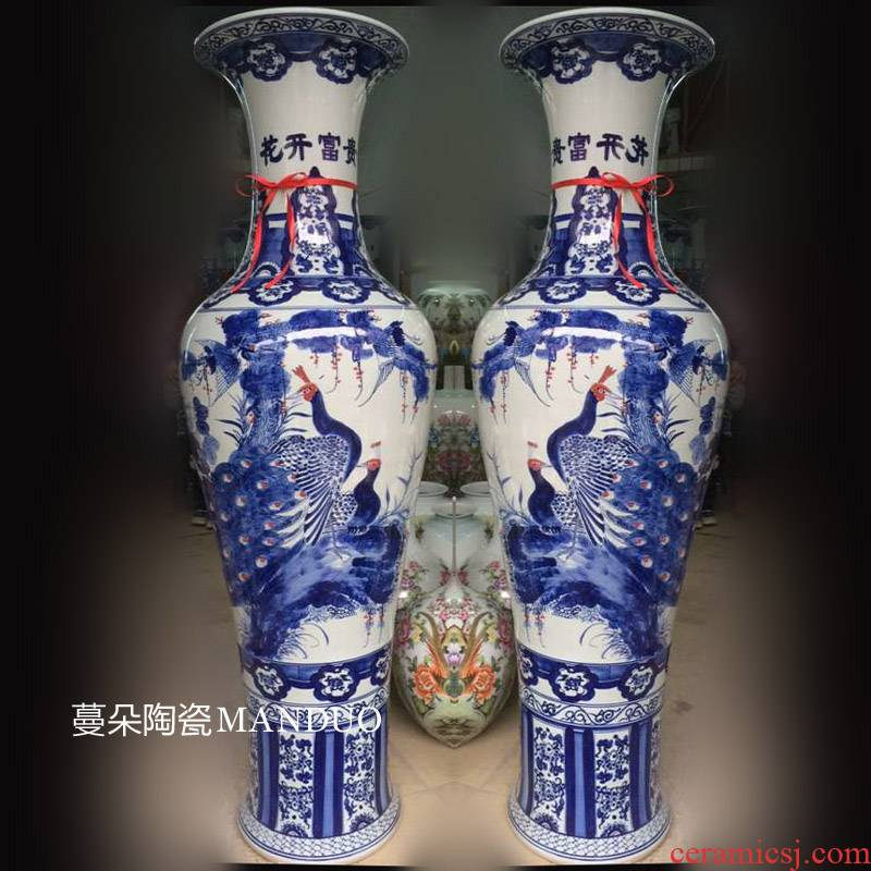 Jingdezhen painting peacock welcome decorative vase painting phoenix name plum beautiful sitting room corridor vase furnishing articles