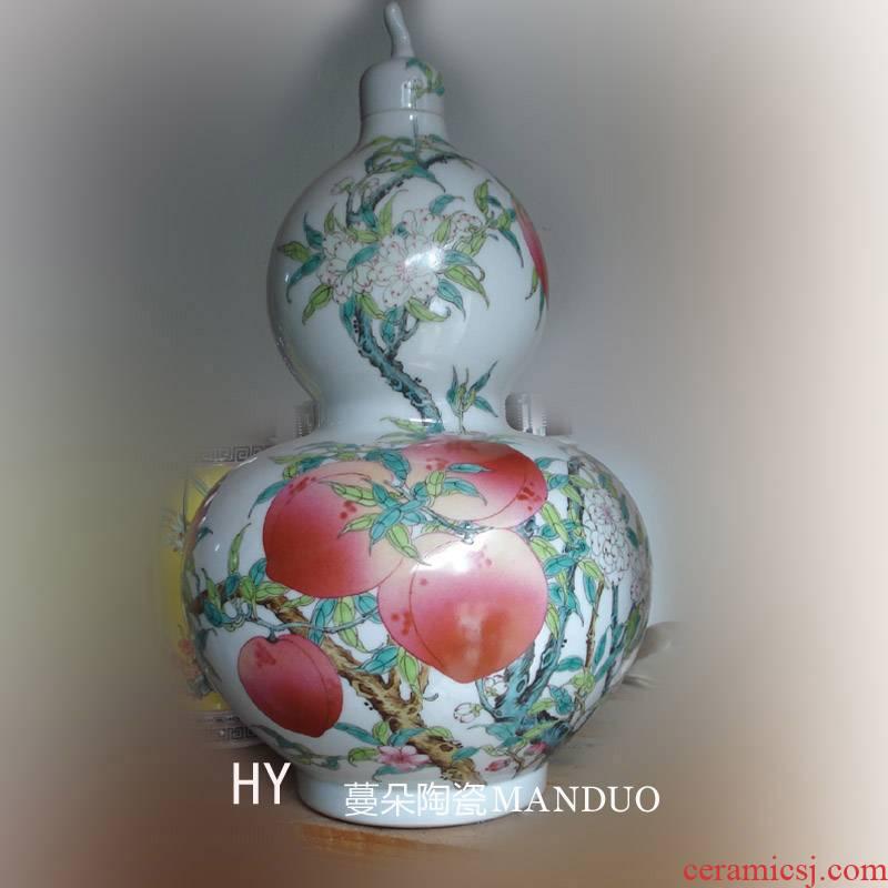 Jingdezhen hand - made nine peach blossom put bottle gourd with a lid after flower dragon gourd 45 high copy qianlong porcelain vase