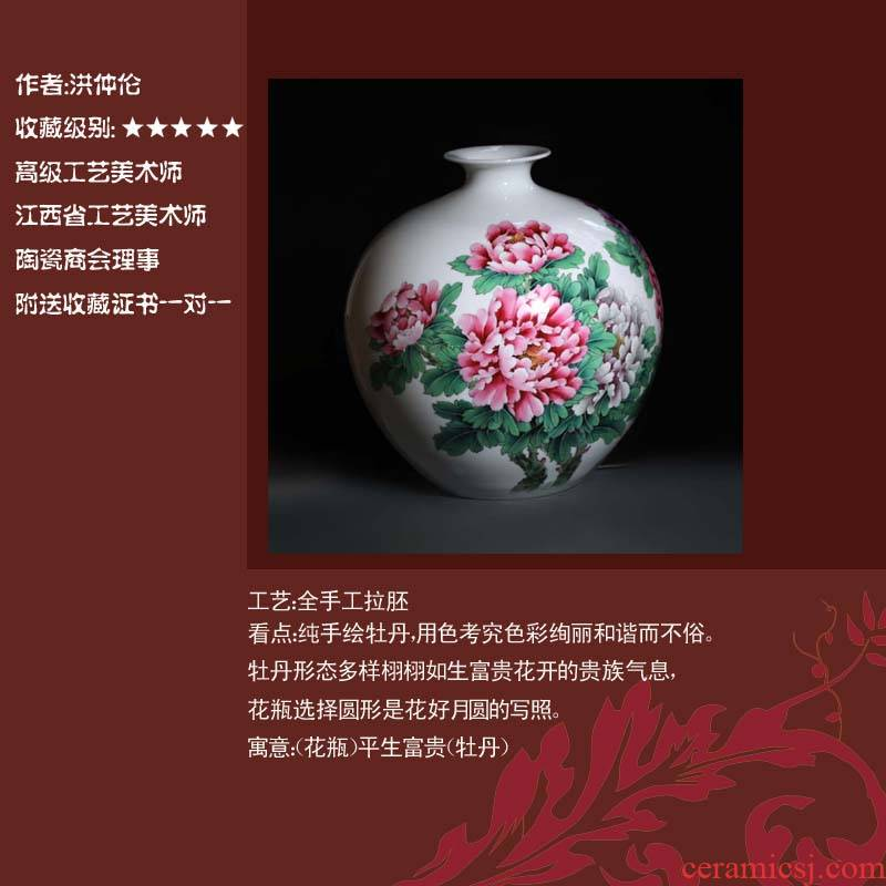 Jingdezhen hand - made rich color peony vases collection display moral gifts vase gift gift vase