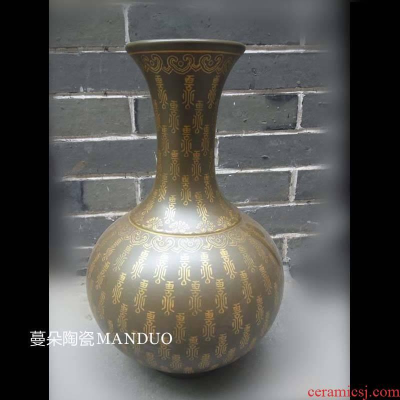 Jingdezhen ancient text frame antique porcelain art design dark porcelain bottles of classic adornment study furnishing articles