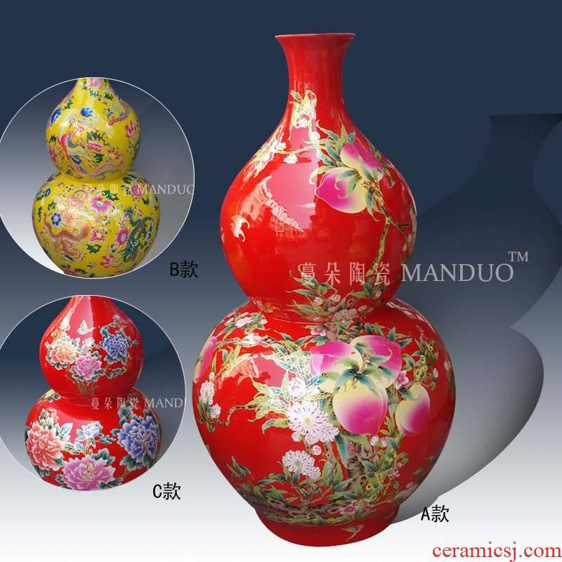 60 cm high bright red bottle gourd porcelain decoration elegant vase peony xiantao porcelain decoration gourd vases