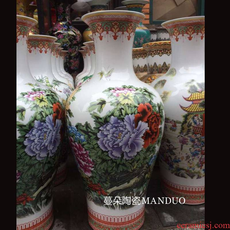 In jingdezhen, the peony design and color is 70 cm tall sitting room place vases, welcome feel affordable decorative vase