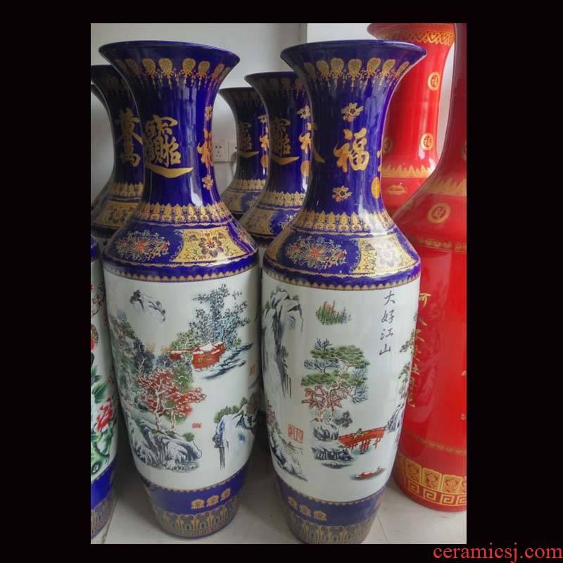 Jingdezhen of large vases, ceramic vases, hand - made powder enamel vase elegant vase opening of the vase