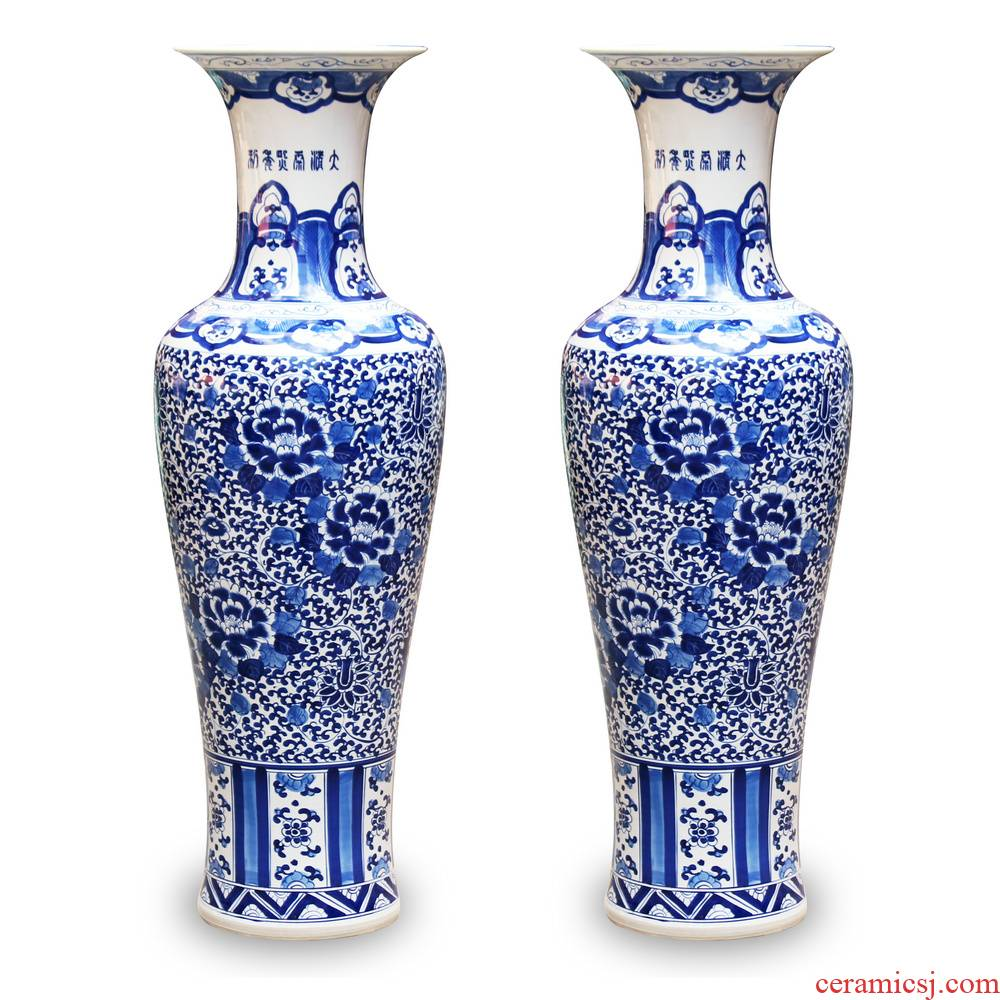 Jingdezhen ceramics hand - made riches and honor peony landing big blue and white porcelain vase modern Chinese style living room furnishing articles