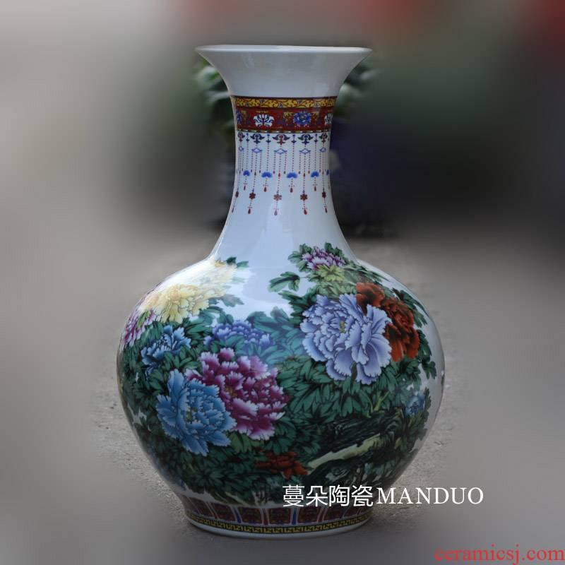 Jingdezhen porcelain vase peony color 55 cm high color porcelain decorative vase peony