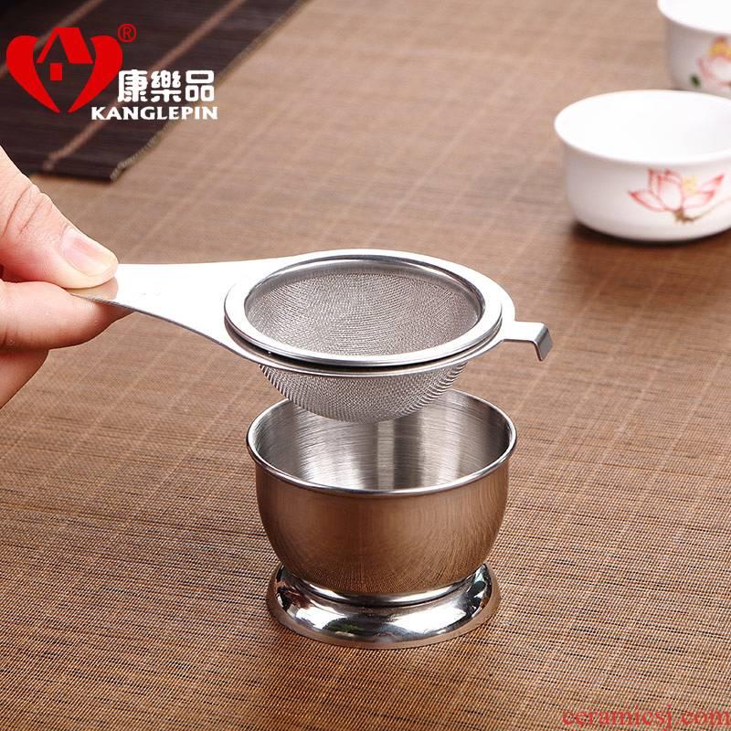 Recreational product stainless steel) filter transparent glass tea bucket tea accessories set filter ceramic tea filter base