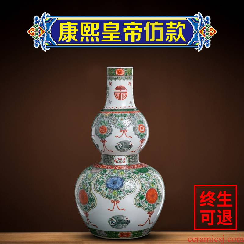 Better sealed up with jingdezhen manual coloured ceramic vases, furnishing articles gourd bottle home decor hand - made the sitting room porch