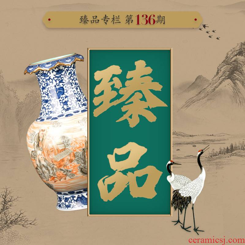 Ning hand - made antique vase seal up with jingdezhen porcelain furnishing articles sitting room of Chinese style of blue and white porcelain acura one hundred and thirty - six period