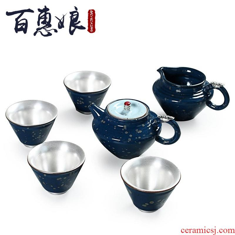 (niang fine silver cup tall building red glaze, ceramic tea set variable kung fu tea in the teapot