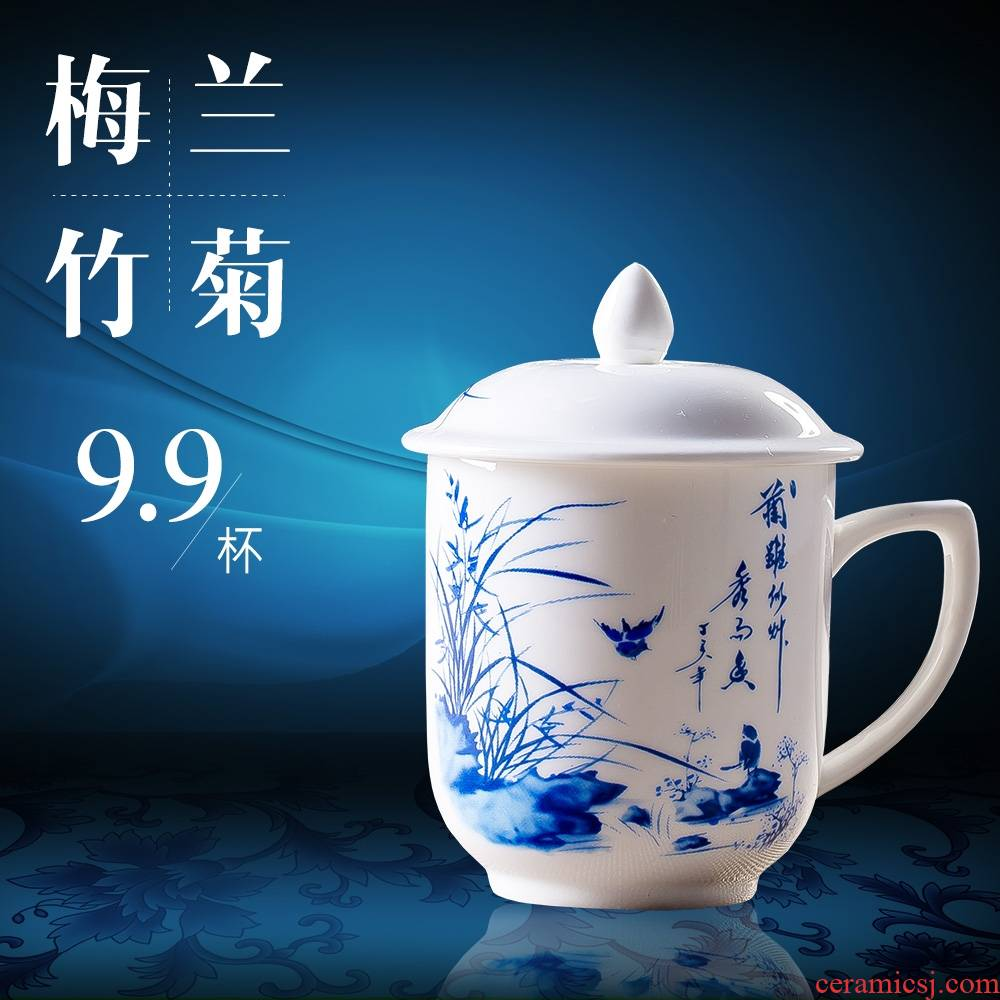 Qiao mu jingdezhen porcelain cup cup office cup, gift cup by patterns ceramic cup and meeting with cover