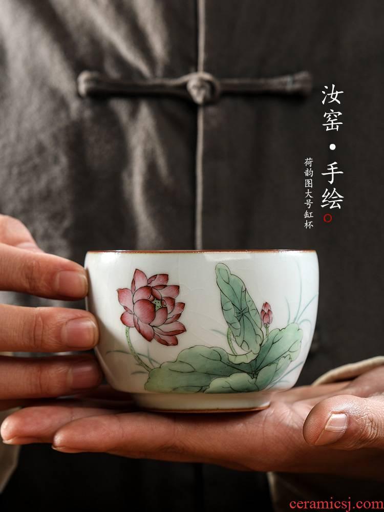 Jingdezhen ceramic kung fu ru up market metrix who hand made lotus cup single cup tea sample tea cup pure manual single tea urn