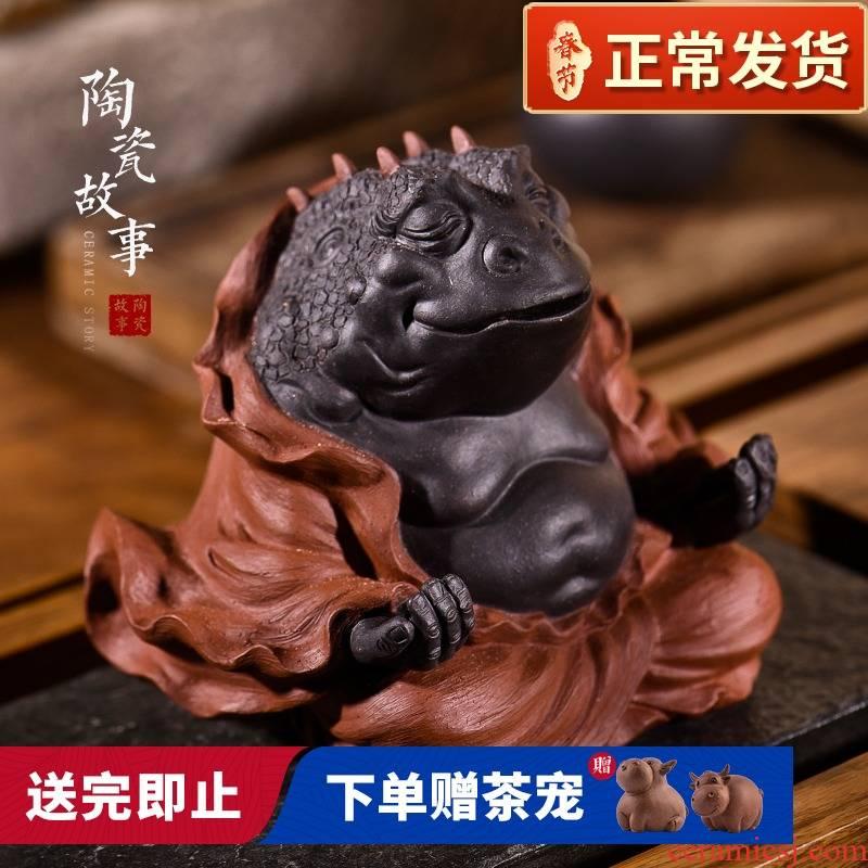 Purple ceramic furnishing articles pet boutique story tea to keep tea tea tea table decoration play zen tea tea art toads