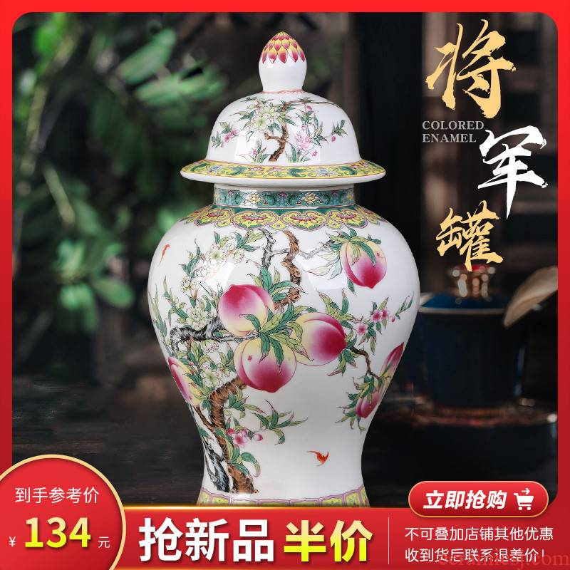 Jingdezhen ceramics storage tank general tea pot Chinese style household adornment of the sitting room TV ark, furnishing articles
