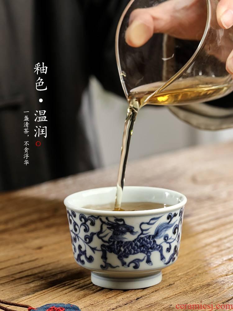 Jingdezhen porcelain pure manual master cup single CPU kung fu tea male blue glaze hand - made ceramic yuan kirin sample tea cup