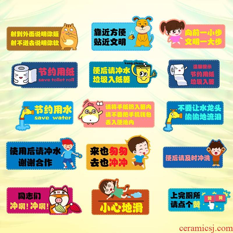 Sink the slogan which wallpaper tiles flush toilet prompt toilet creative be hilarious stickers, decorative wall stickers