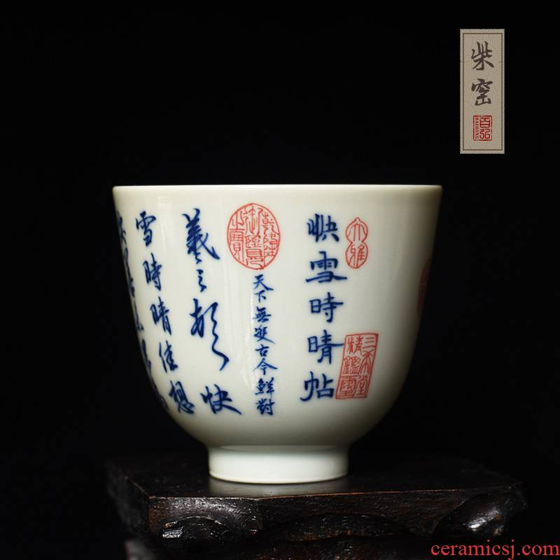 Yihong maintain the jingdezhen blue and white master cup single cup cup handwritten fast when snow fine calligraphy wood sample tea cup