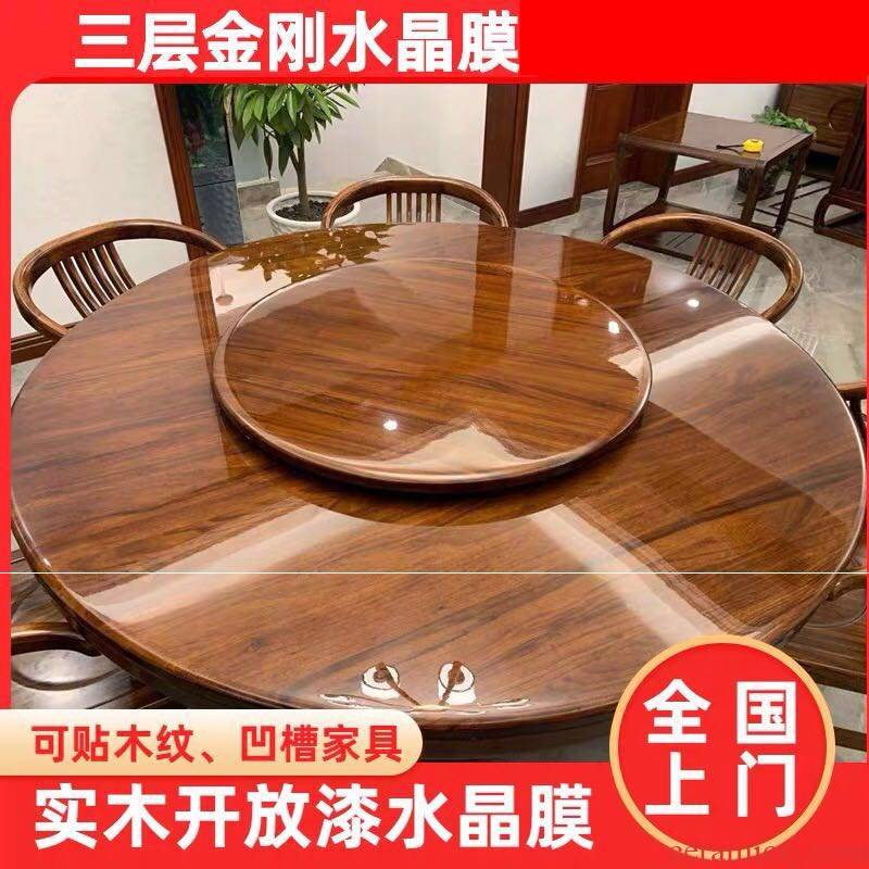 Groove kong transparent becomes high - temperature solid wood coating lacquer wood furniture package big stick glass ceramic tile