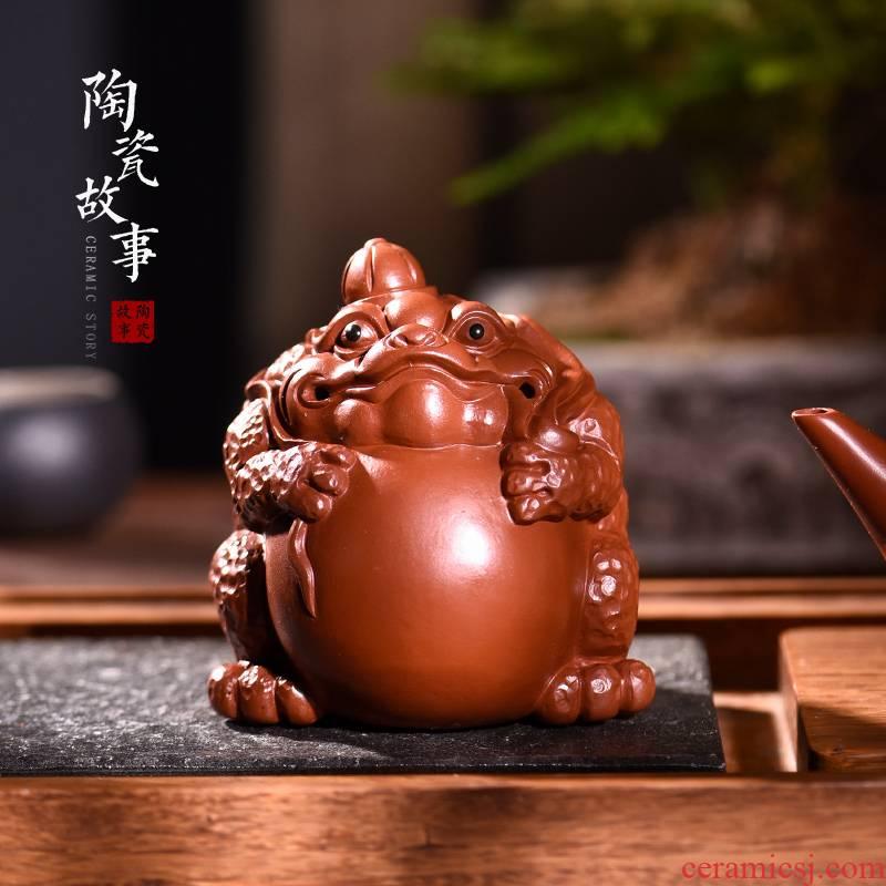Ceramic purple Japanese story furnishing articles pet boutique tea can keep tea tea accessories decorative tea play little golden toad