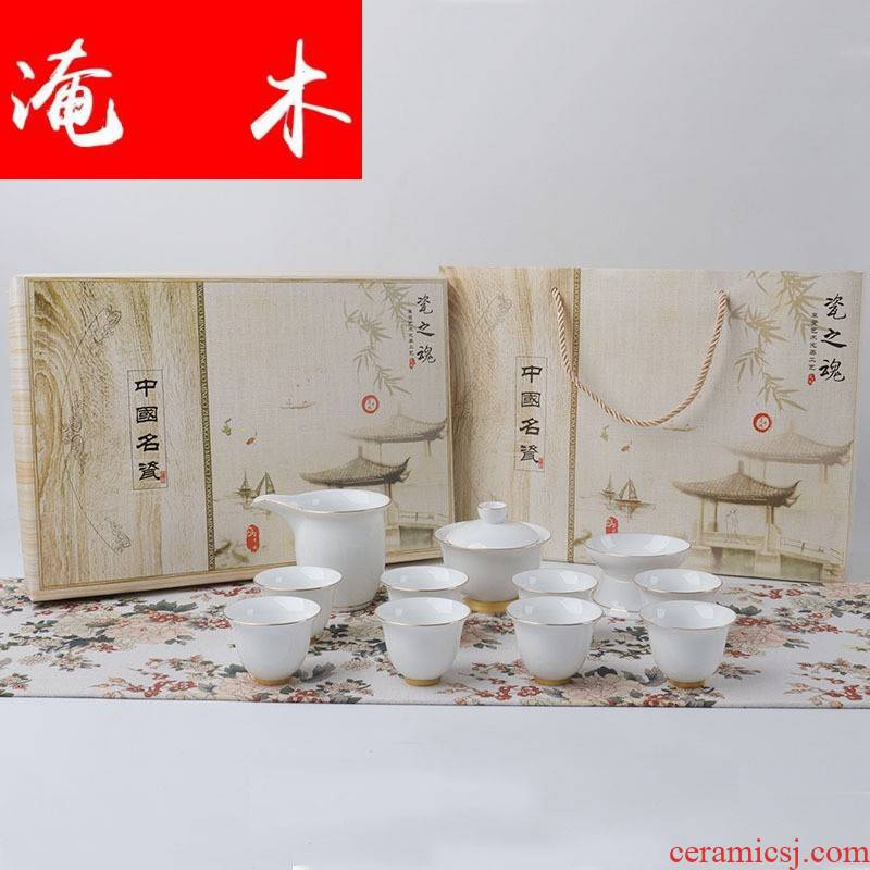 The Six degrees tureen kung fu wood high white porcelain tea set suit zen tea taking of a complete set of home office mercifully tea cups