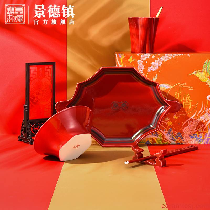 Jingdezhen flagship store new countries tide one single delicate food tableware set of group of Chinese chopsticks a marriage with a gift