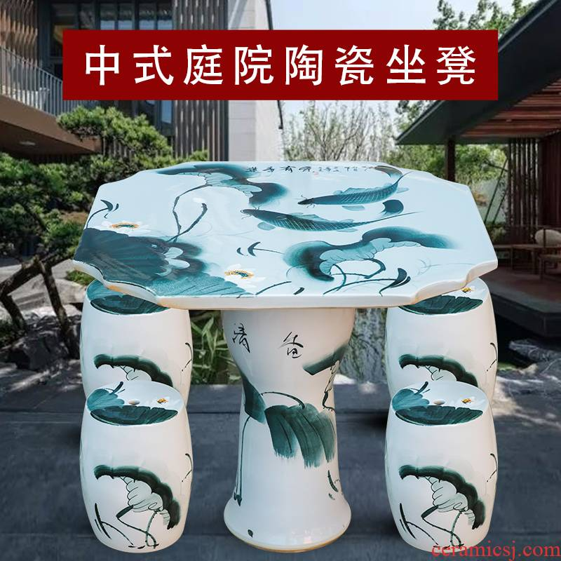 Jingdezhen blue and white is suing garden who suit roundtable is hand - made ceramic table son appear more tables and chairs for years