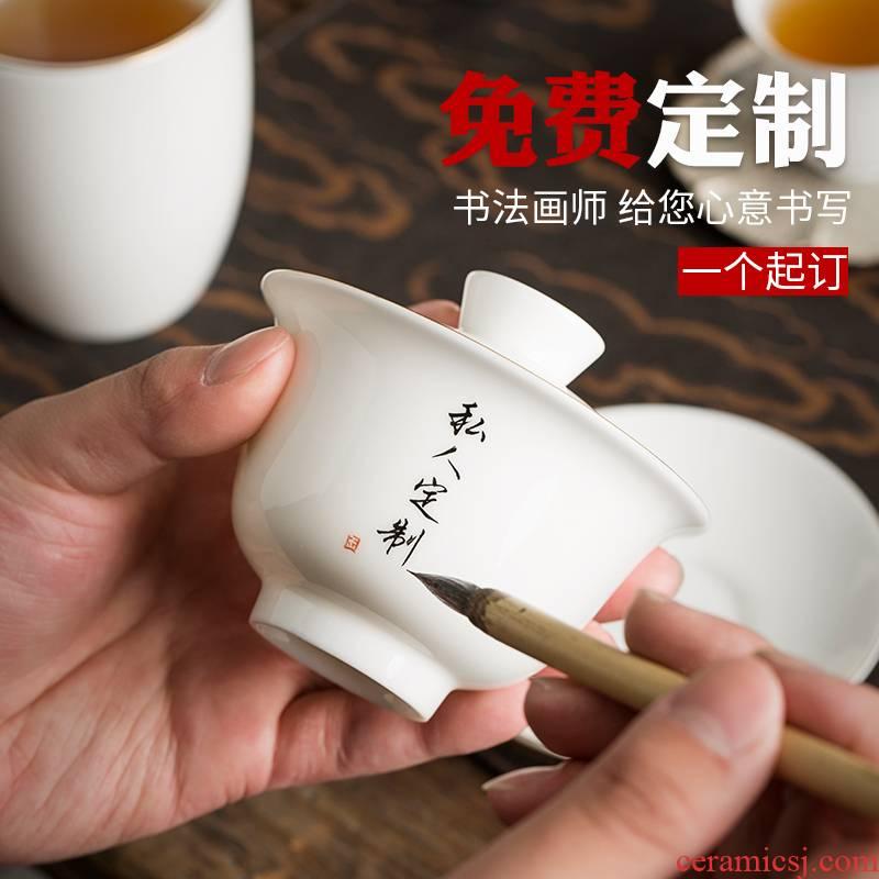 Calligraphy custom see colour suet jade dehua white porcelain manual three tureen single ceramic cups kung fu tea set