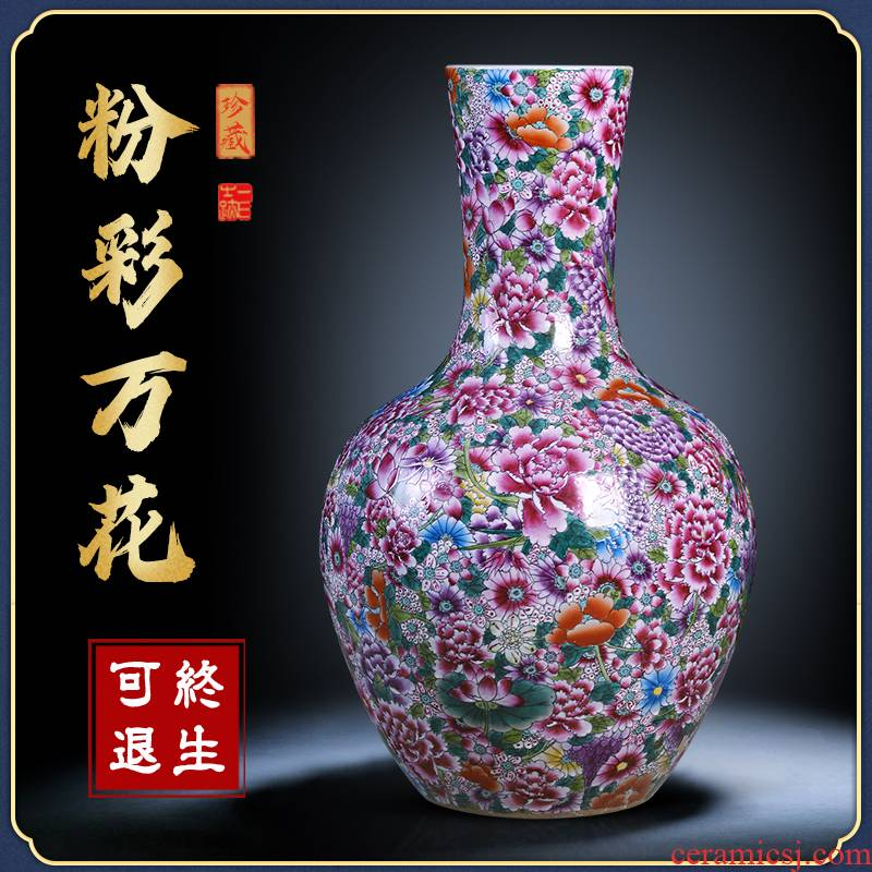 Jingdezhen ceramic checking celestial vase large landing, the sitting room of Chinese style household, office decoration as furnishing articles