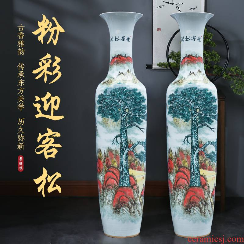 Jingdezhen ceramic hand - made landing big vase guest - the greeting pine sitting room adornment is placed large hotel opening of the new Chinese style