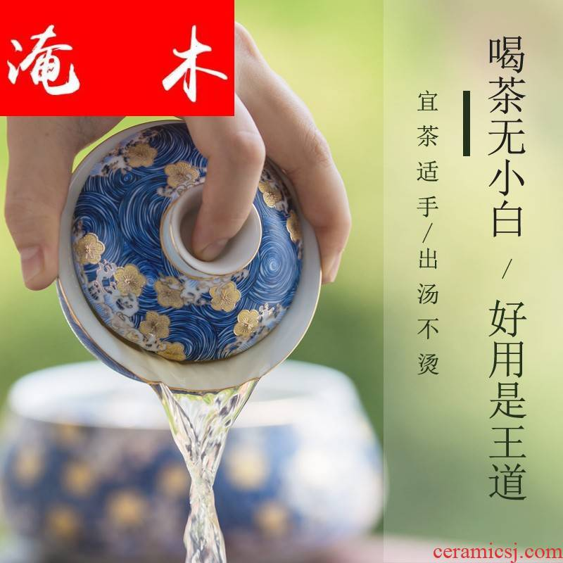 Submerged wood 丨 blue - and - white tureen colored enamel cups three tureen ceramic kung fu tea set home to bowl